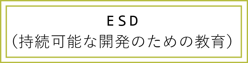 esd means
